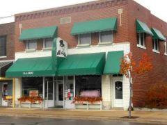 Plath's Meats, Rogers City, Michigan