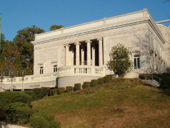 Cyclorama, Atlanta, Georgia