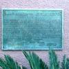 US-6 End Monument, Long Beach, CA